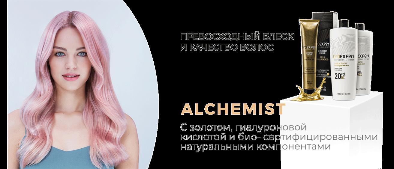 Окрашивание Alchemist
